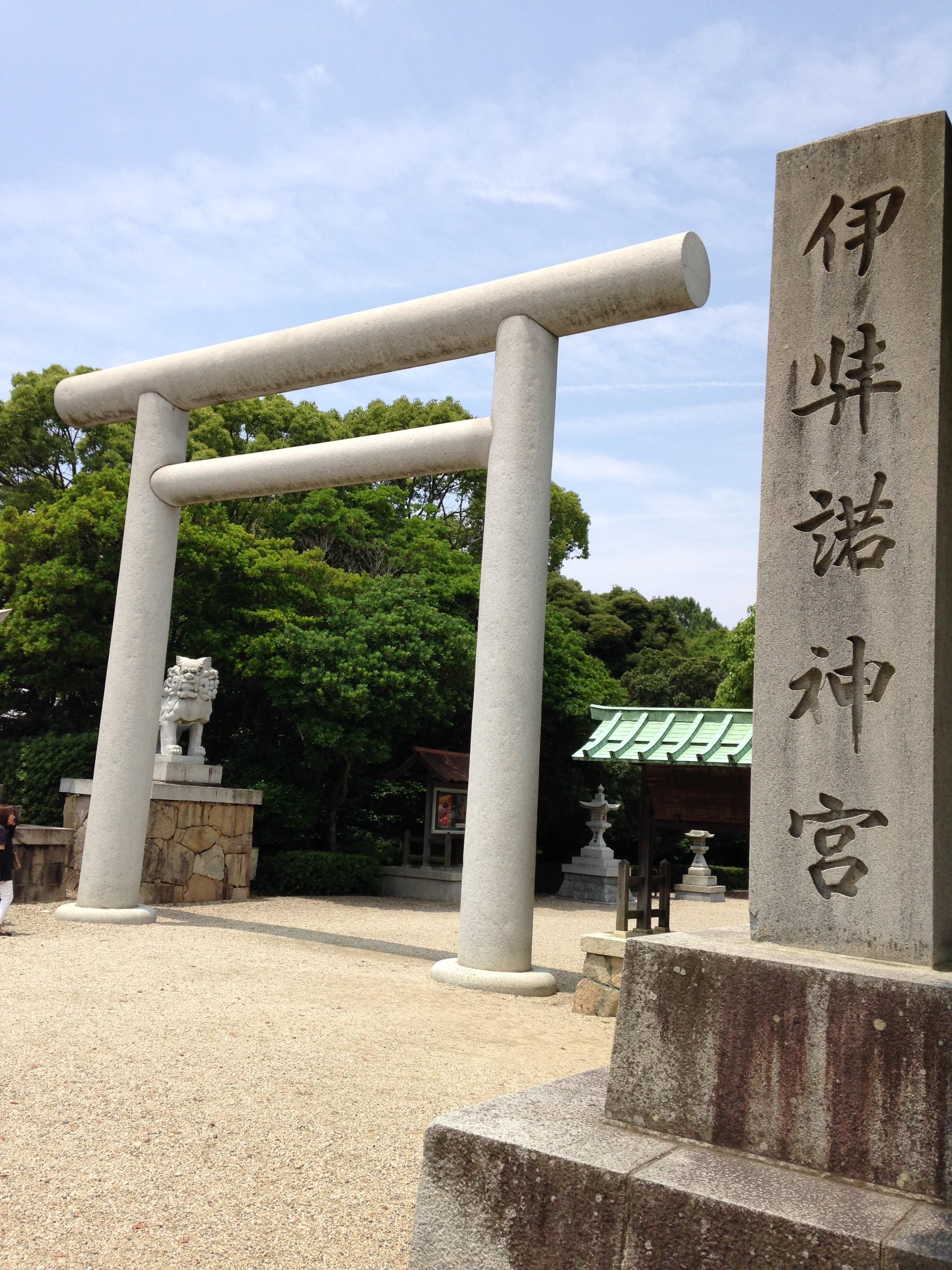 日本最古の神社「伊弉諾神宮」