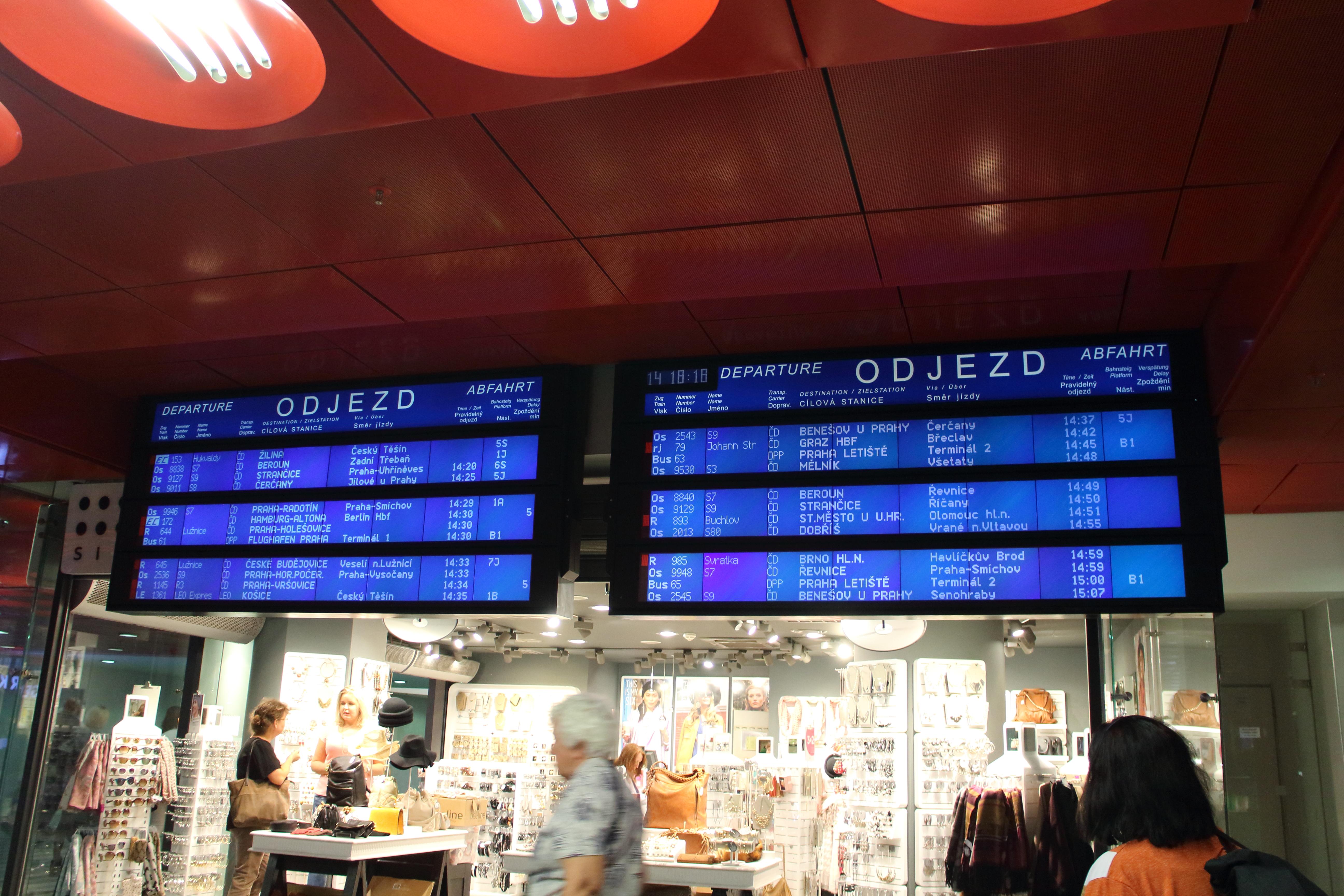 直通列車がオススメ!ウィーン-プラハ間を移動