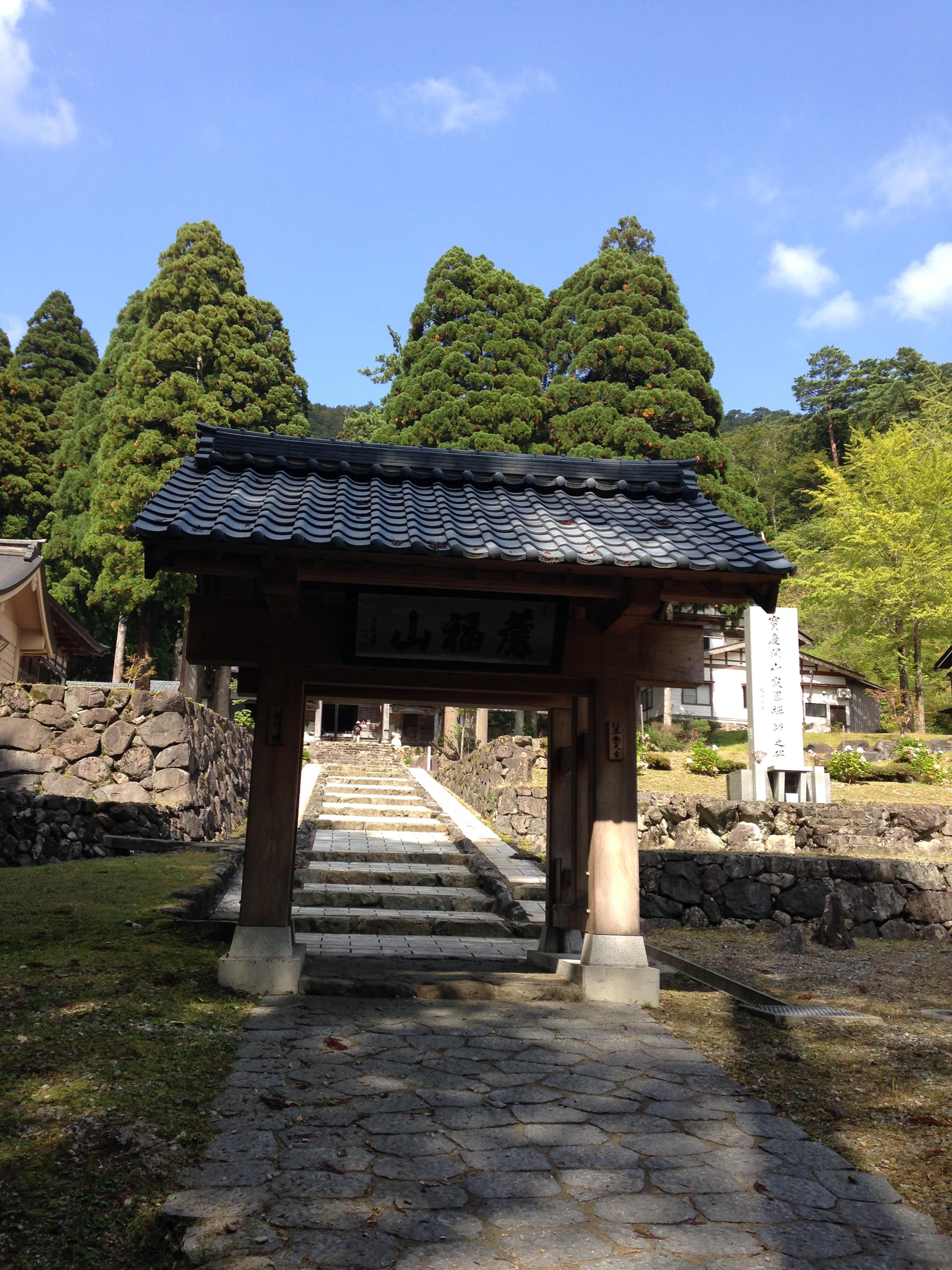 福井の山寺、禅の第二道場「宝慶寺」