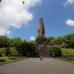 宮崎市内の癒しスポット☆平和台公園でのんびり&オーガニックビュッフェに大満足