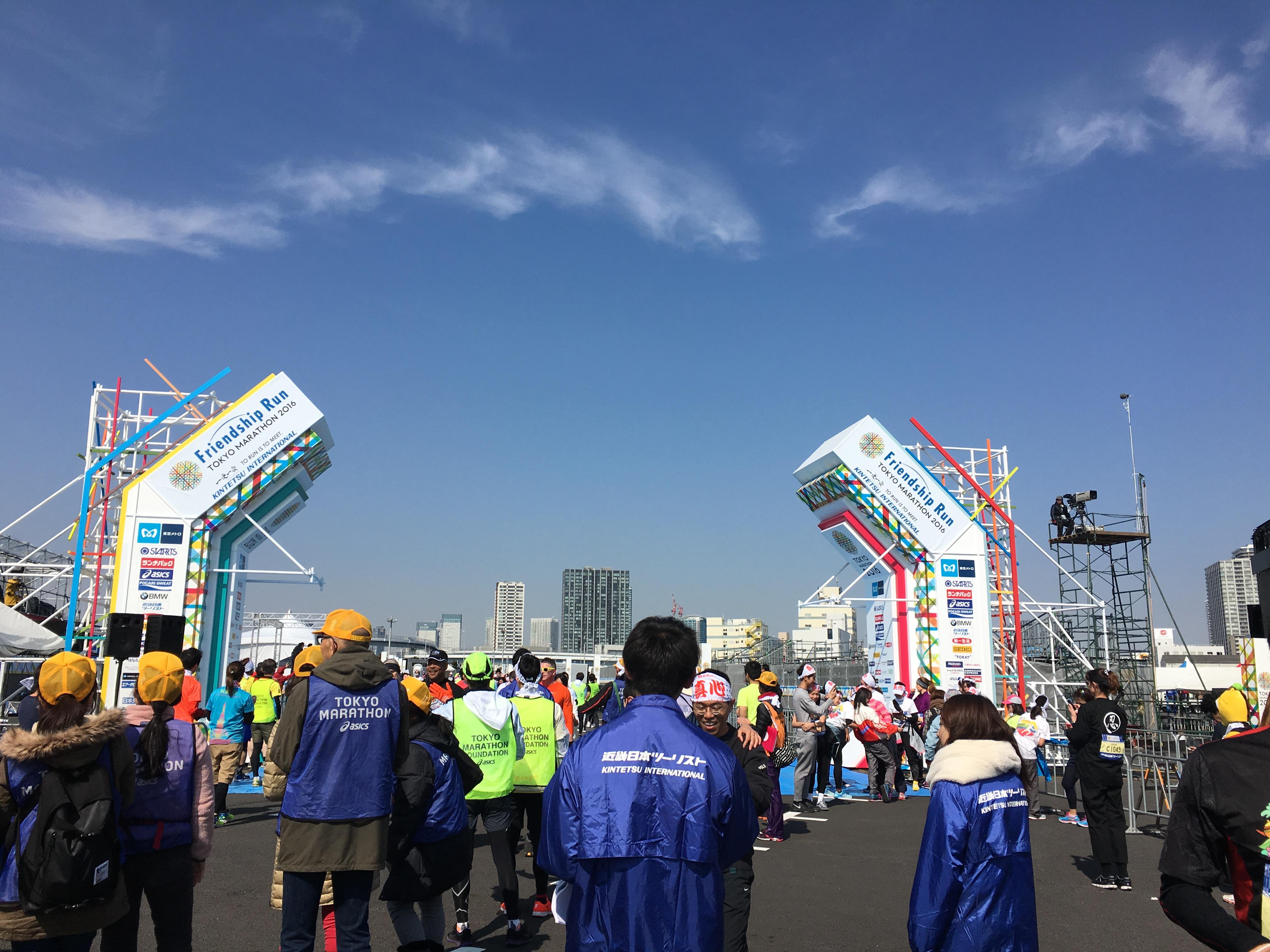 東京マラソン前日祭!4kmのフレンドシップランに参加してきたよ