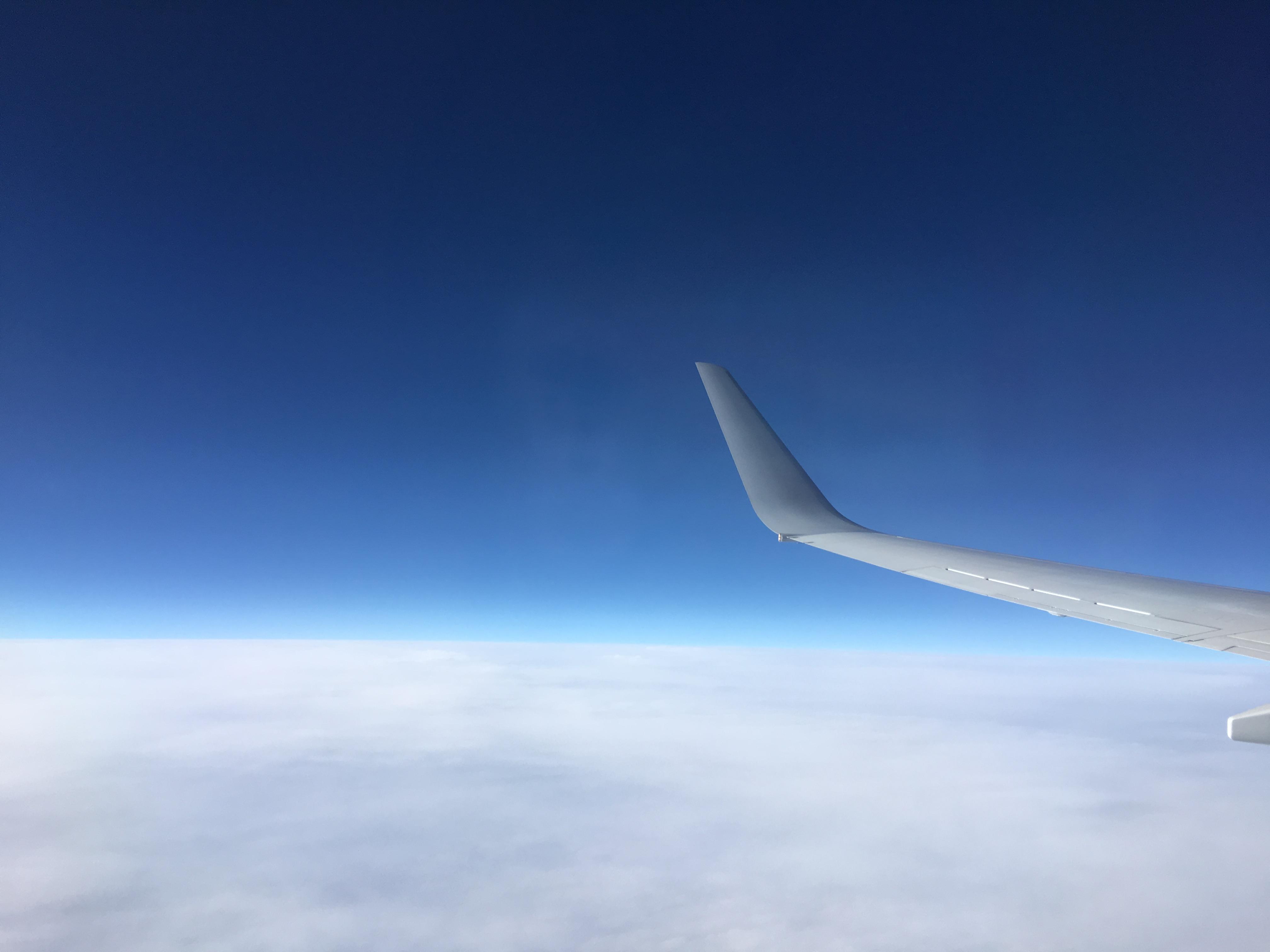 カンタン!skyscannerで格安航空券を探す方法