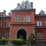 札幌赤れんが庁舎を見学。からの赤れんがテラスのフレンチバルでランチ