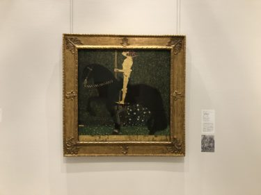 愛知県美術館コレクション展(常設展)へふらっと行ってきた