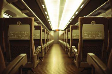【JR東海のスマートEXがおすすめ】東京から名古屋への移動!どうにかお得にならないか調べてみた結果